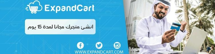 Expand Cart cover photo