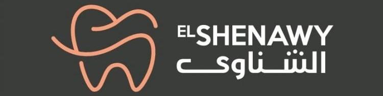 El-Shenawy Dental Clinics cover photo