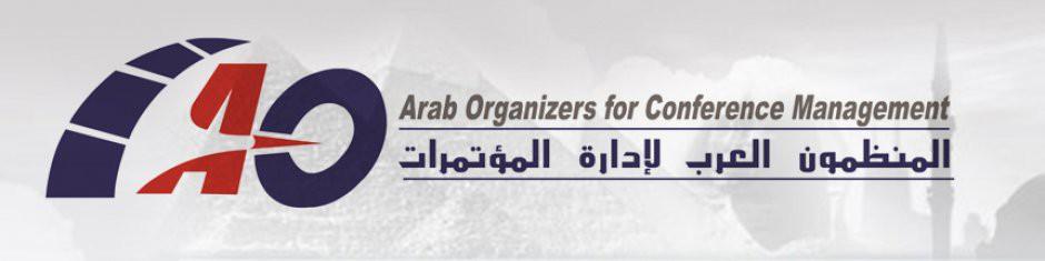 Arab Organizers cover photo