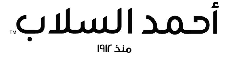 Ahmed El-Sallab cover photo
