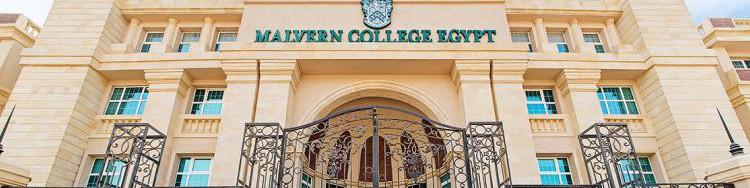 Malvern College Egypt cover photo