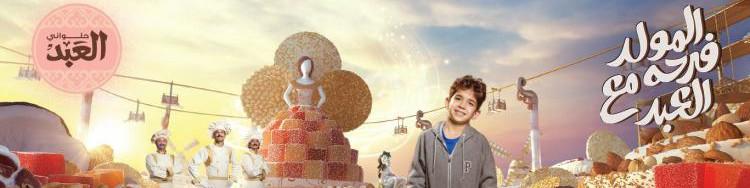 Elabd Foods cover photo