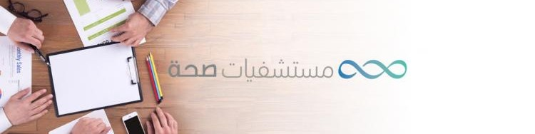 Seha Healthcare cover photo