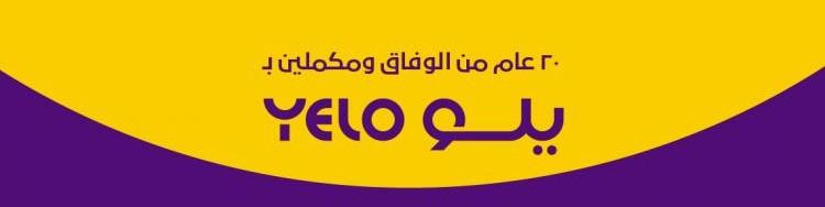 YELO cover photo