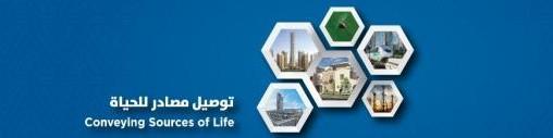 Al-Amal Al-sharif For Plastic cover photo