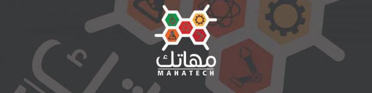 MahaTech cover photo
