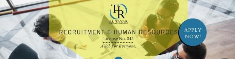 Altayar recruitment cover photo