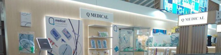 Q Medical Co. cover photo
