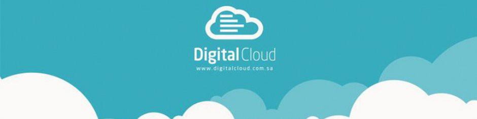 Digital Cloud cover photo