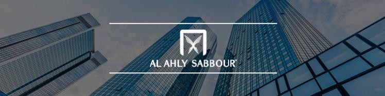 Alahly Sabbour cover photo