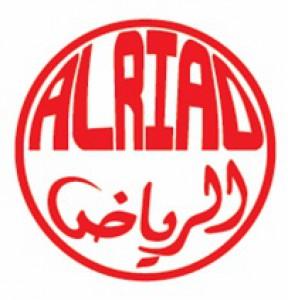 ALRIAD International Agencies and Trading Logo