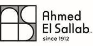Ahmed El-Sallab Logo