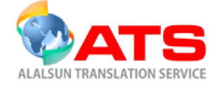 Al-Alsun Translation Service (ATS) Logo