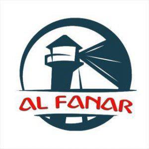 Al Fanar For Recruitment Logo