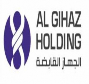 Jobs and Careers at Al-Gihaz Egypt