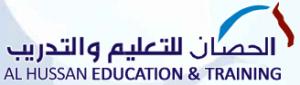 Al Hussan Group Logo