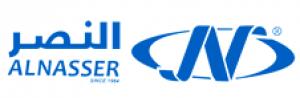 Al-Nasser  Logo
