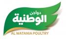 Sanitation & Hygiene Supervisor (Wadi Natron)
