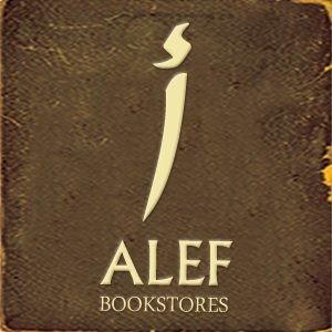 Alef Book Stores Logo