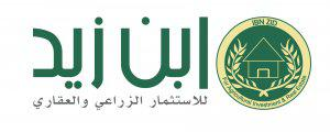 Bin Zaid Group for Investment Logo