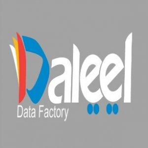 Daleel Logo