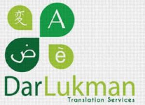 DarLukman  Logo