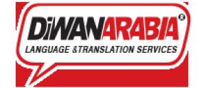 Diwan Arabia Logo