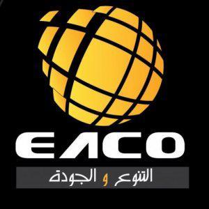 Egyptian Abrasives Co. Logo