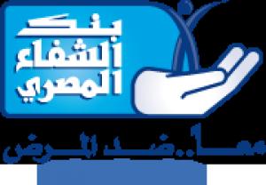 Egyptian Cure Bank  Logo