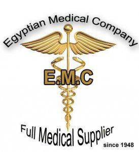 Egyptian Medical Company Logo
