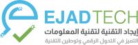 Software Tendering Estimation Engineer - Giza