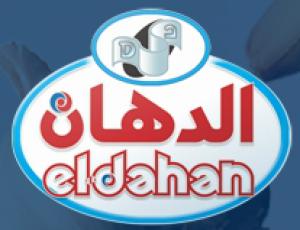El-Dahan Company Logo
