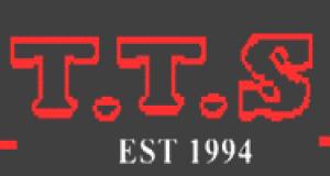 El Masria TTS  Logo