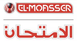 El-Moasser Books Logo