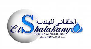 El Shalakany Logo