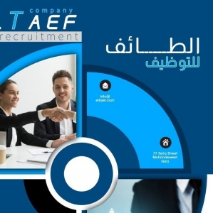 El-Taef Logo
