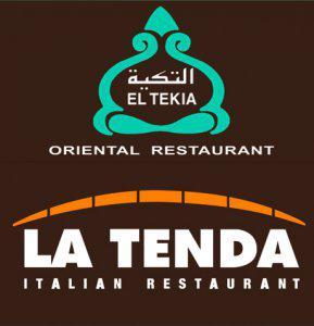 El Tekkia Restaurant Logo