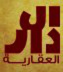 Eldar Property Advisor Logo