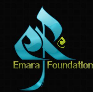 Emara Foundation Logo