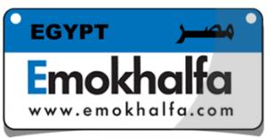 Emokhalfa Logo