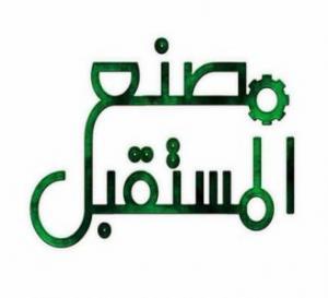 Futures Factory Logo
