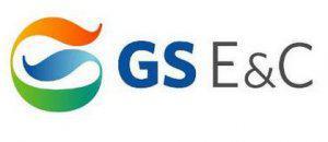 GS E&C Logo