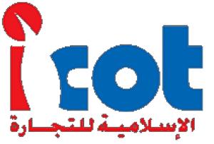 Islamic Company For Trading Logo