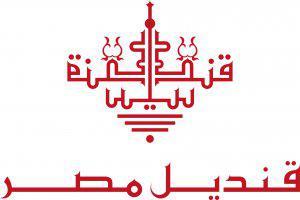 Kandil Egypt Logo