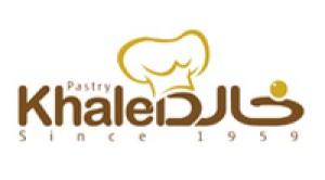 Khaled Pastry Logo