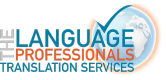 Localization Senior Project Manager (Remote)