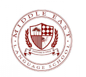 Giza Metropolitan Language School. Logo