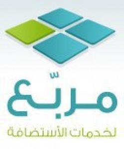 Murabba.net.sa Logo