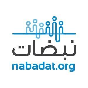 Nabadat Foundation Logo