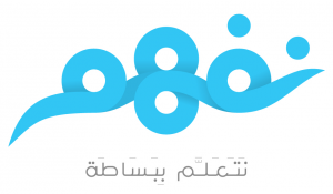 Nafham Logo